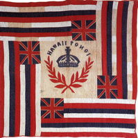 Hawaiian flag quilt